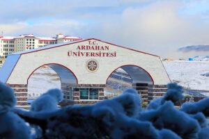 جامعة أردهان