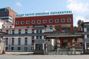 جامعة رجب طيب أردوغان