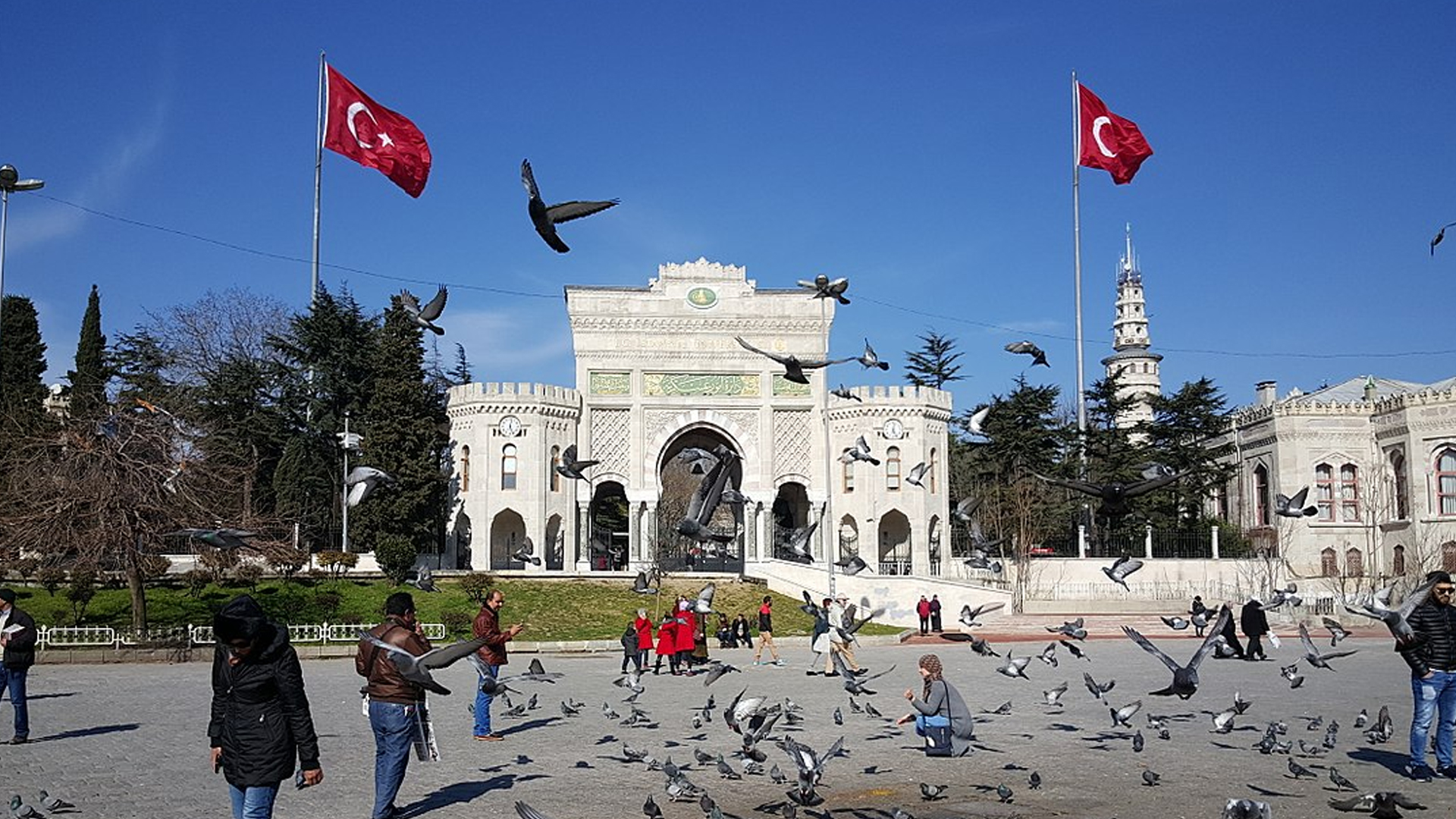 Read more about the article ترتيب ومستوى التعليم في الجامعات التركية عالميًا 2021