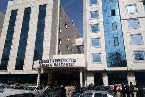 جامعة باشكنت