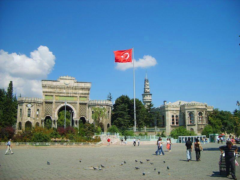 ترتيب ومستوى التعليم في الجامعات التركية عالميًا