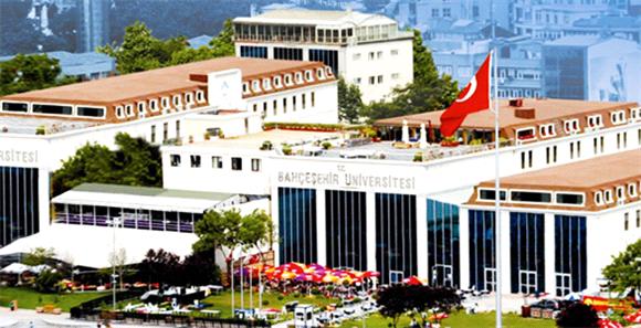الجامعات التركية الخاصة