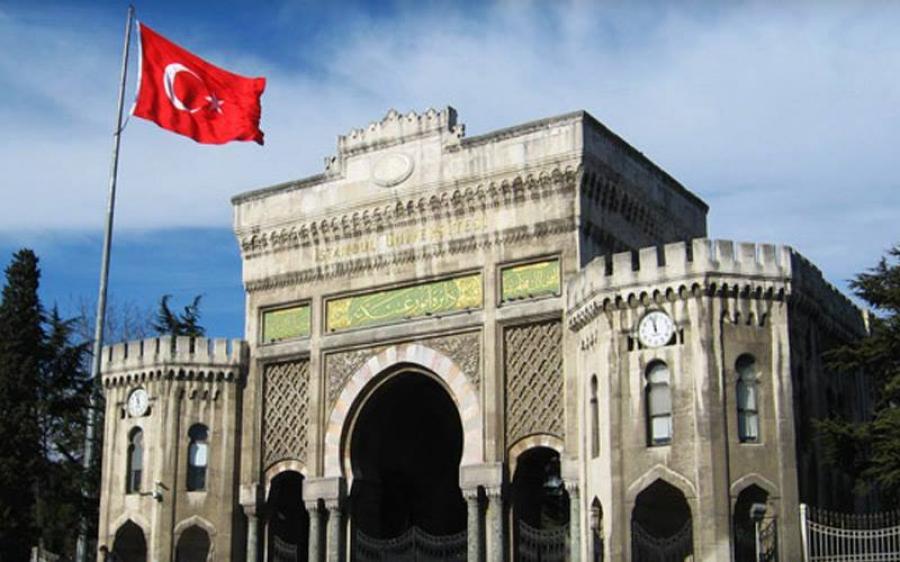 مميزات الدراسة في الجامعات التركية الخاصة