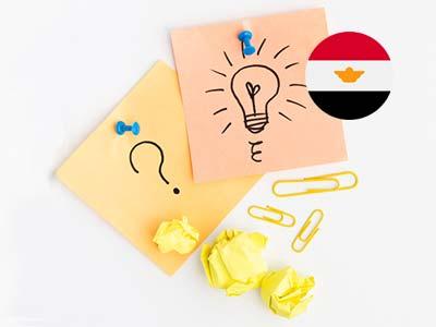الأسئلة-الأكثر-شيوعاً-مصر