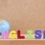 اللغة الإنجليزية وآدابها