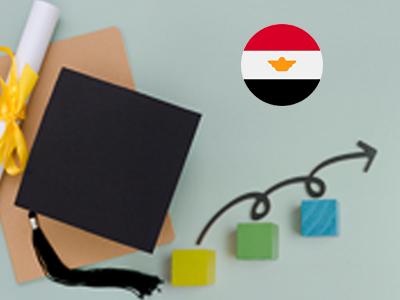 خطوات التسجيل في مصر
