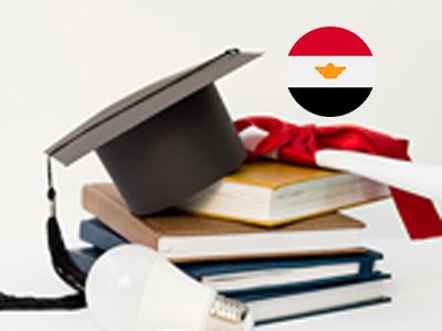 مميزات الدراسة في مصر