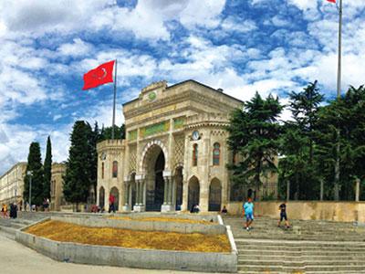 الجامعات التركية