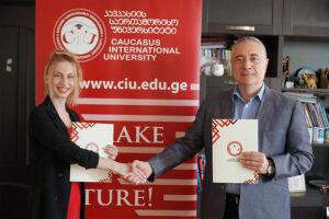جامعة القوقاز الدولية