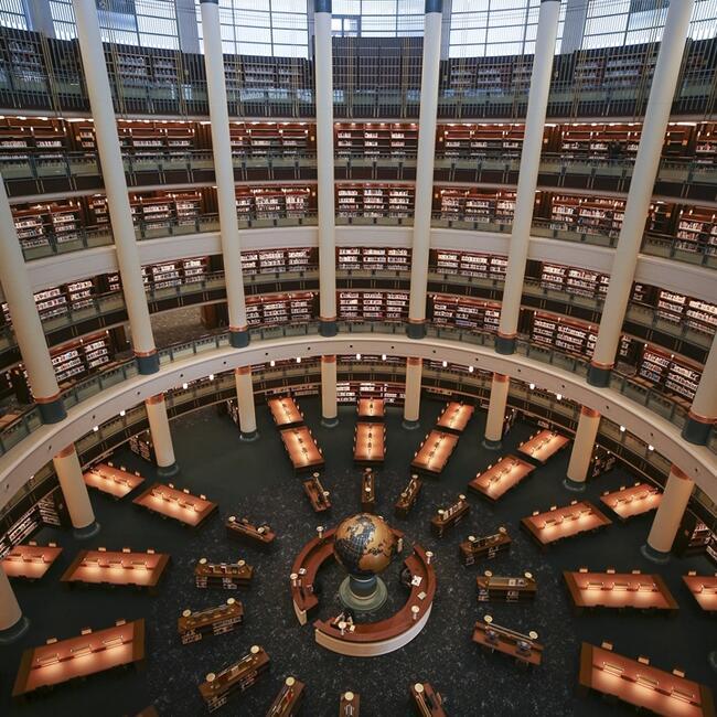 مكتبة الأمة