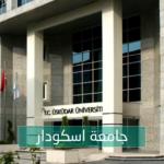 جامعة اسكودار 2021-2022